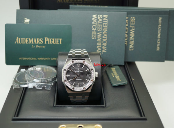 BRAND NEW Audemars PIGUET ROYAL OAK 15451 DIAMOND BEZEL BLACK DIAL 37MM 2020 FULL SET